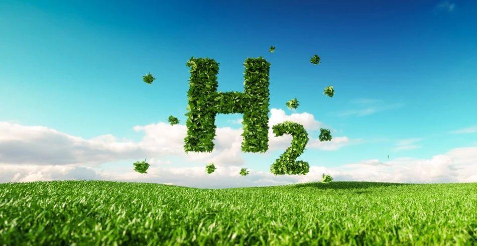 发展氢气作为清洁能源