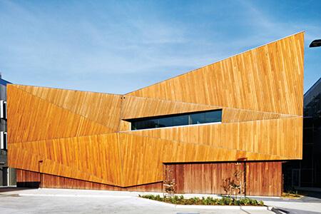 澳大利亚创新材料研究所(AIIM)