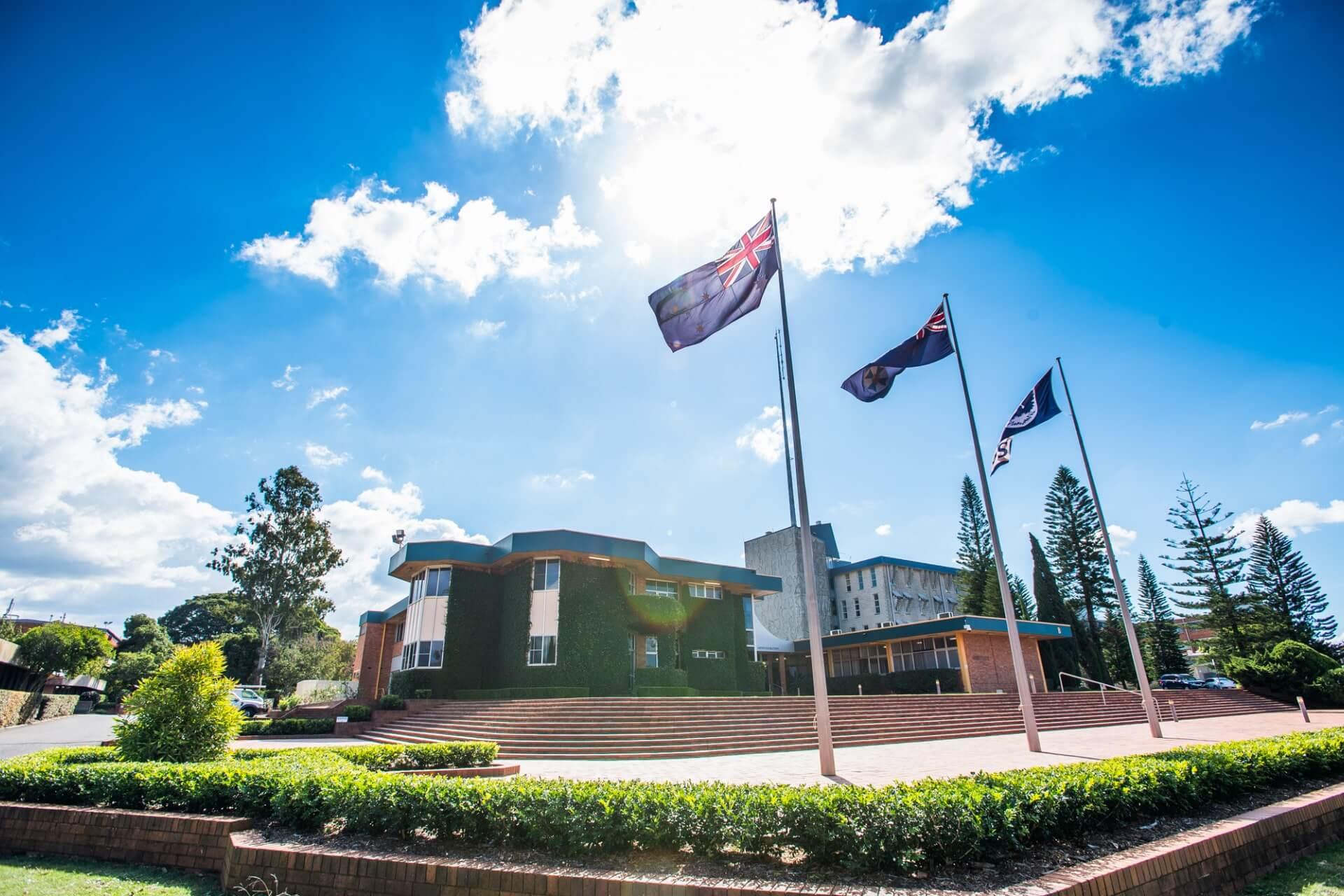 南昆士兰大学校园